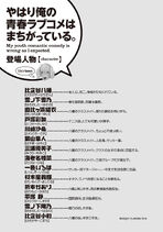 Volume 13 Table of Contents 2