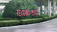 OVA2 Chiba Station 1