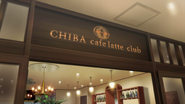 S2 EP10 Chiba cafe lattee club