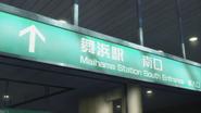 S2 EP9 Maihama Station