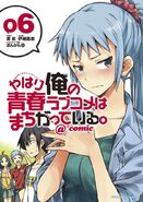 Cover @comic 6