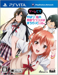 Orgairu game cover