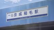 S2 EP10 Keisei Inage Sign