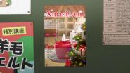 S2 EP10 Christmas Event 2
