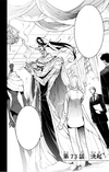 Chapter 73 Clean