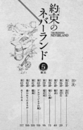 Volume 5 Table of Contents