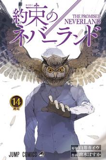 Volume 14