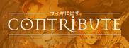 Portal - Contribute