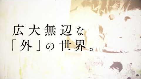 祝!「このマンガがすごい!2018」第1位!!『約束のネバーランド』新章大人気御礼PV!!