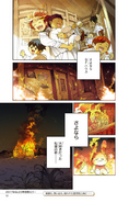 Volume 13 special edition page 18