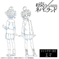 Emma | The Promised Neverland Wiki | FANDOM powered by Wikia
