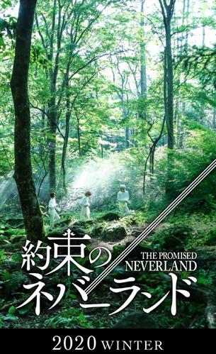 The Promised Neverland Movie