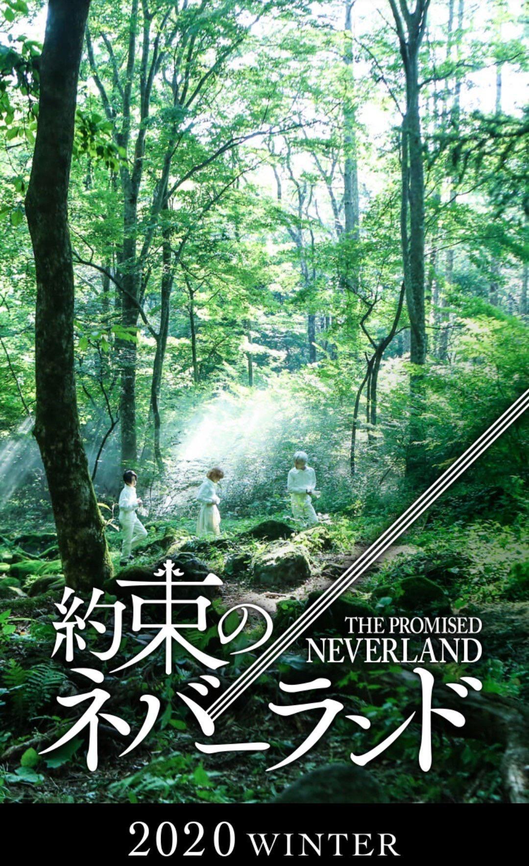 The Promised Neverland Movie | The Promised Neverland Wiki | Fandom