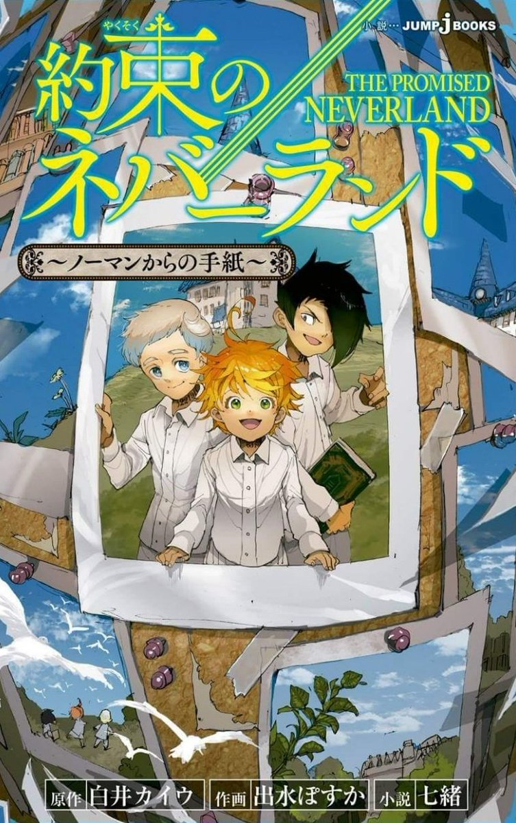 A Letter from Norman | The Promised Neverland Wiki | FANDOM