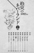 Volume 7 Table of Contents