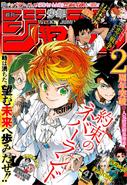 Shounen Jump TPN Cover