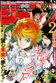 Shounen Jump TPN Cover.png