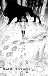 Chapter 61 Clean