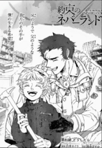 Chapter 85