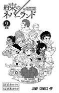 Volume 9 Illustration