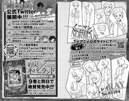 Volume 9 Anime Announcement 2