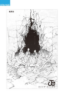 Volume 17 alternate illustration 2