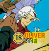 Oliver colored