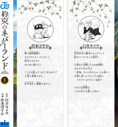 Volume 1 Spine and Author Comments