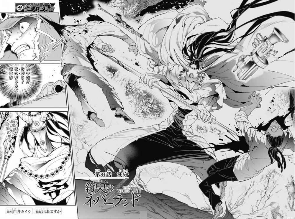 Chapter 81 Clean