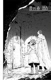 Chapter 71 Clean