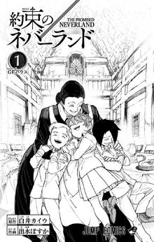 Volume 1 Illustration