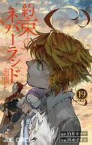 Volume 19 (1)