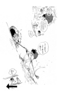 Volume 17 extra page 6