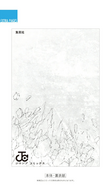 Volume 18 alternate illustration 2