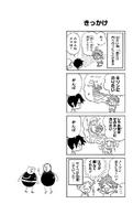 The Parodied Jokeland page 4