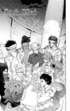 Chapter 74 Clean