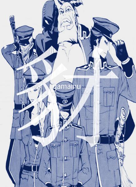 Untitled drawing by akagi kun-d91orj2