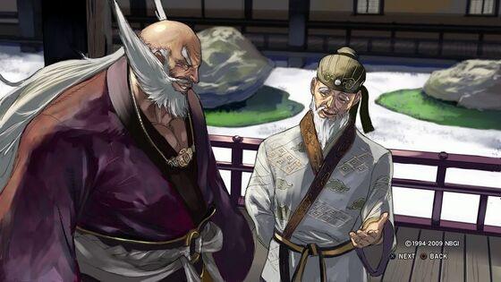 Jinpachi and wang jinrei
