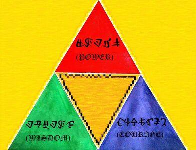 Tri color triforce by dalinkahzel-d5zxt4r
