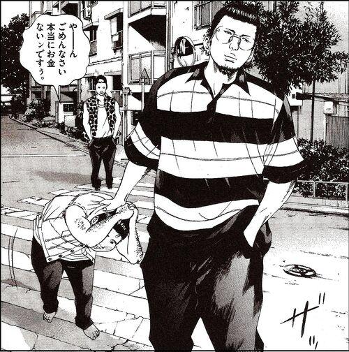 Yakuza-manga1