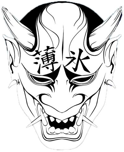 Image Hakuhyoemblem Png The Savage Lands Roleplay Wiki Fandom