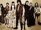 The Ryoji Family