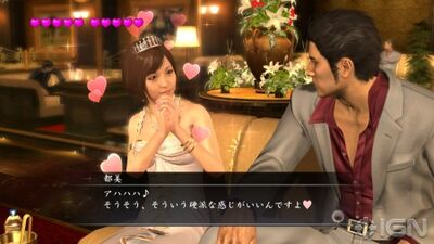 Hostesses-fight-with-you-in-yakuza-of-the-end-20110209103218096-000