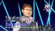 Yakuza 4- Karaoke Raindrops (Hana Epilogue Hana)-0