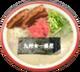Y4 FD Kyu Stew - Copy