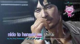 Machine Gun Kiss - Shinada (Yakuza 5) PERFECT