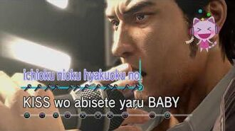 Kiryu Machine Gun Kiss PERFECT
