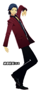 P5D Yusuke Kitagawa Lifeline of Kamurocho costume