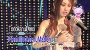 Yakuza Dead Souls- Karaoke Raindrops (Saaya) with alternate ending