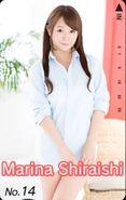Marina Shiraishi Type B